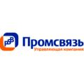 """Управляющая компания """"Промсвязь"""""""