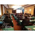 В Москве состоится III ежегодная конференция «Управление активами в России»
