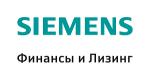 ООО «Сименс Финанс»  (часть Siemens Financial Services)